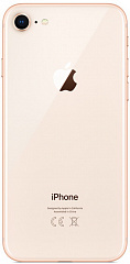 Купить Смартфон Apple iPhone 8 256Gb MQ7E2RU/A (Gold)