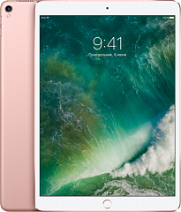 Купить Планшет Apple iPad Pro 10.5 Wi-Fi 64GB MQDY2RU/A (Rose Gold)